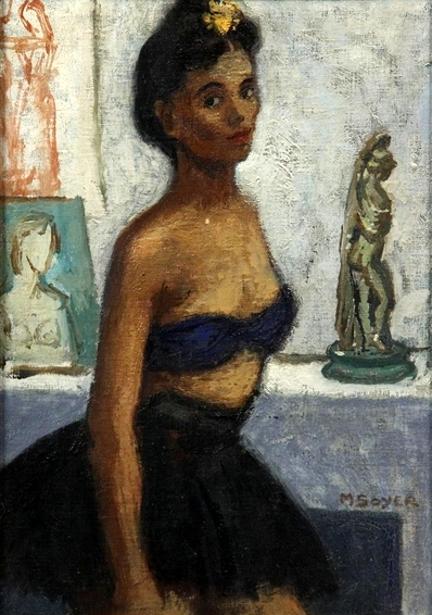 A Caribbean Dancer