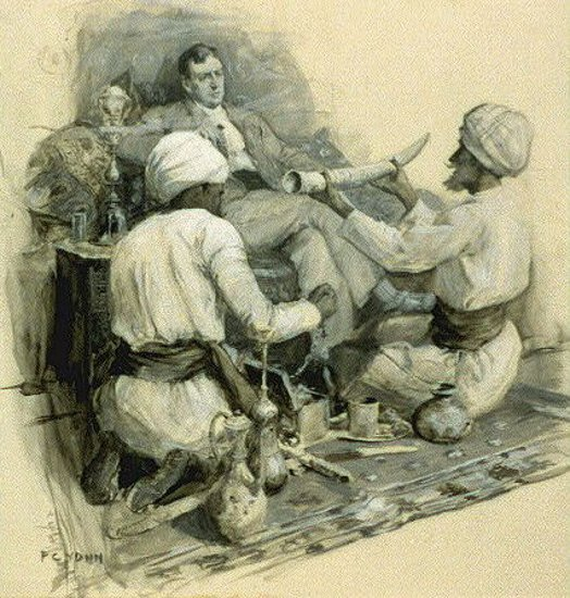 The Rajah Of Bungpore