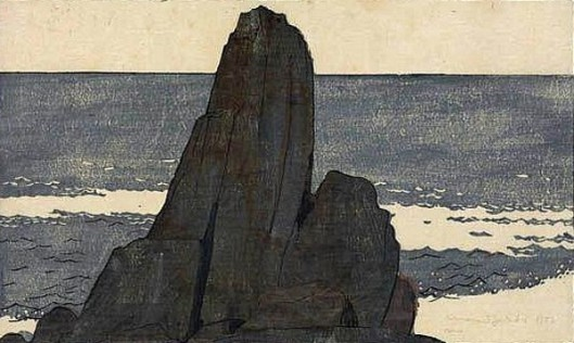 The Rock, Nahant