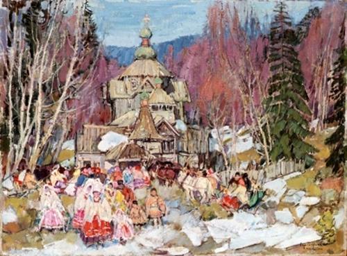 Siberian Wedding Scene