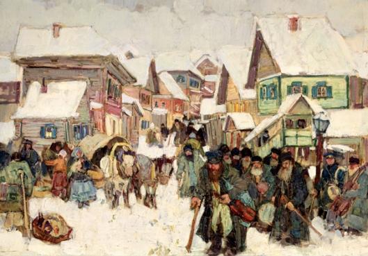 Siberian Band